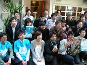 カーリルAPIコンテストの模様が横浜経済新聞に掲載されました
