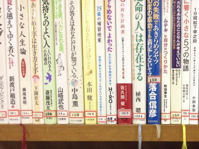日本十進分類法(NDC)のオープンデータ化に向けて